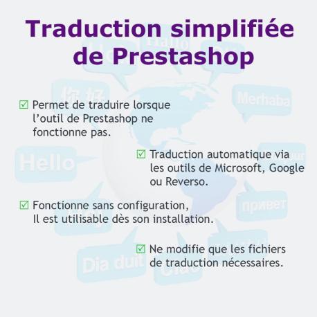 Traduction simplifiée des modules et du frontoffice de Prestashop